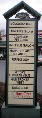Tigard Marketplace